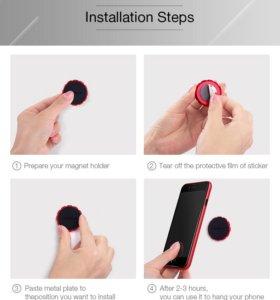 Магнитные держатели для телефонов