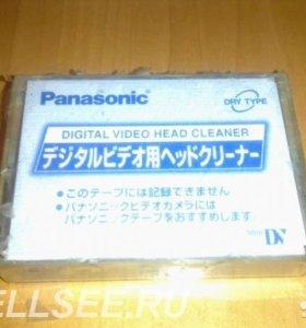 Panasonic Digital Video Head Cleane mini DV