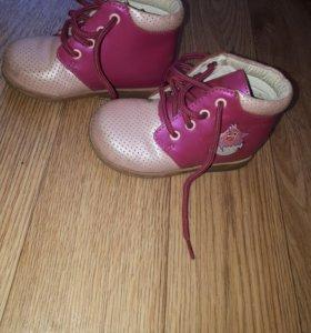 Осенние ботиночки 22 р-р