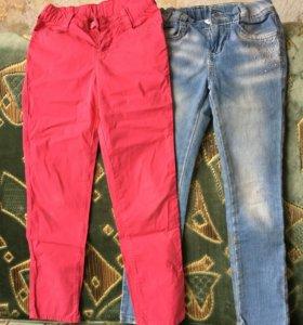 Оба брюки