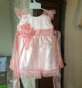 Платье для принцессы!!!
