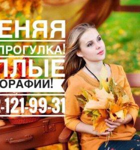 Фотосессия Академический