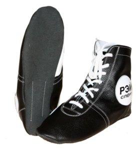 Обувь для самбо Ray-sport черные, кожа новые