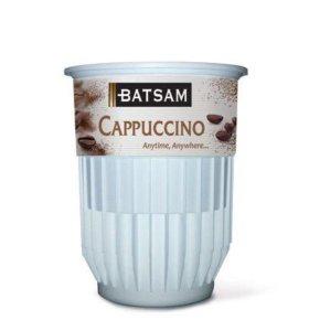 Кофе BATSAM в Крыму!