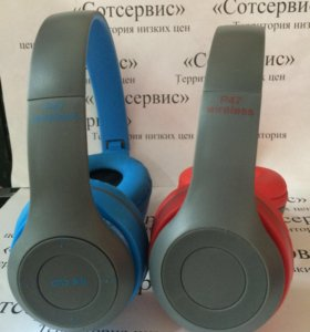 Bluetooth наушники (fm, microSD)