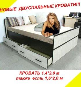 """Кровать """"140 с ящиками и ассортимент"""""""