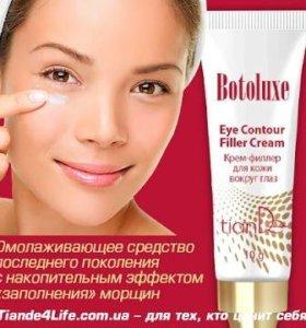 Крем-филер для кожи вокруг глаз Botoluxe