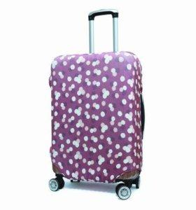Чехол на чемодан (чехол накидка) Разные размеры!