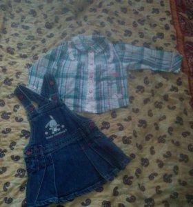 Джинсовый сарафан и рубашка