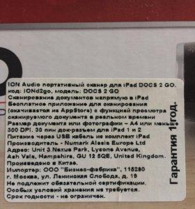 Сканер портативный для iPad