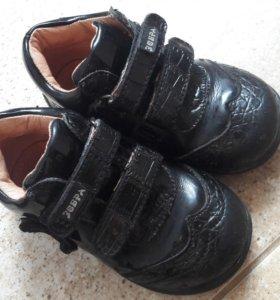 Ботинки детские 22 размер