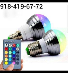LED-лампа с пультом управления меняющий цвета!