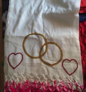 Полотенца свадебные
