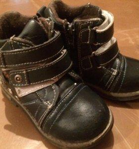 Ботинки осенние 25 р-р