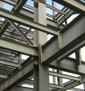 Изготовление металлоконструкций любой сложности