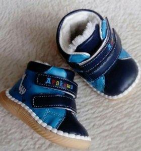Ботиночки осенние для малышей