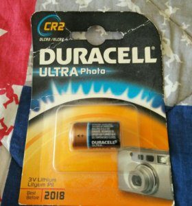 Duracell ultra photo CR2