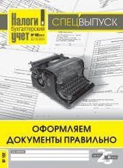 3-НДФЛ, отчётность для ИП, регистрация