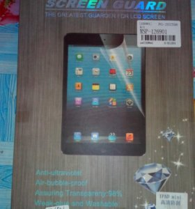 Защитная плёнка на экран iPad mini