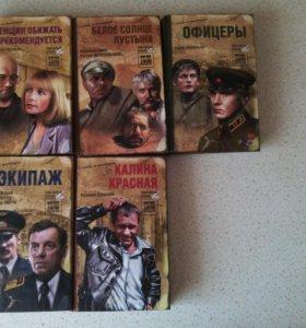 """Книги из серии """"Народный роман"""""""