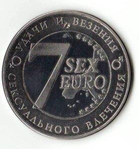 7 евро