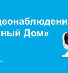 Камера для видеонаблюдения Ростелеком Умный дом