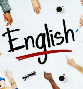 Услуги репетитора по английскому языку с детьми