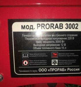 Бензиновый генератор 3 кв