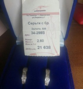 Серьги белое золото с бриллиантами