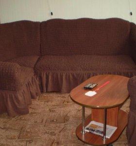 Чехлы на мягкую мебель, доставка