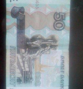 Банкнота 666
