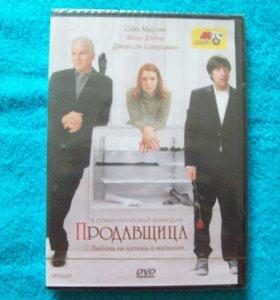 """Диск DVD """" Продавщица """" (запакован)"""