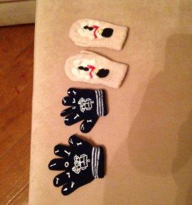 Варежки и перчатки детские на 1 - 2 года