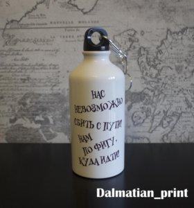 Алюминиевая фляжка-бутылка с печатью