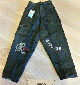 Новые штаны 1-6 лет