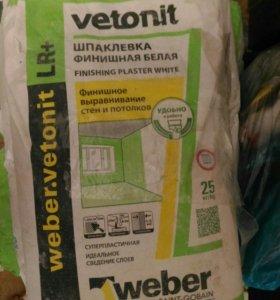 Финишная шпаклевка Vetonit LR+ 25 к