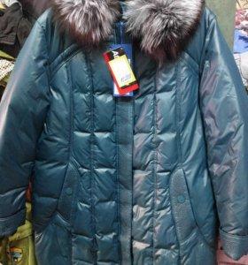 Пальто зимнее, новое.