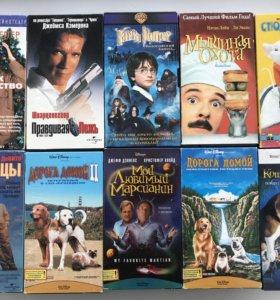 Кассеты с фильмами