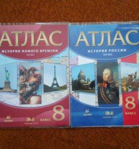 Атлас по истории 8 класс, 150р за 2