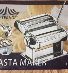 Машинка для приготовления домашней лапши.