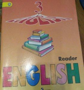Книга для чтения 3 класс