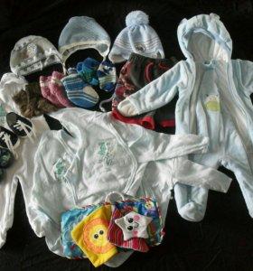 Одежда мальчику 6-11 мес пакетом 16 вещей+подарок