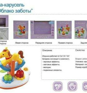 Игрушка Карусель 23см ЗВУК,СВЕТ C002 в коробке