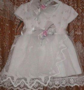 Платье д/девочек