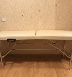 Массажный стол