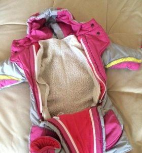 Куртка детская ( осень-зима)