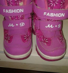 Сапожки Fashion 22р-14см