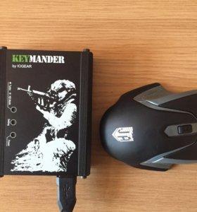 Keymander ps4 Xbox