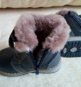 Зимние сапоги для мальчика