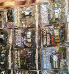 Коллекционные модели(Полицейские машины мира)